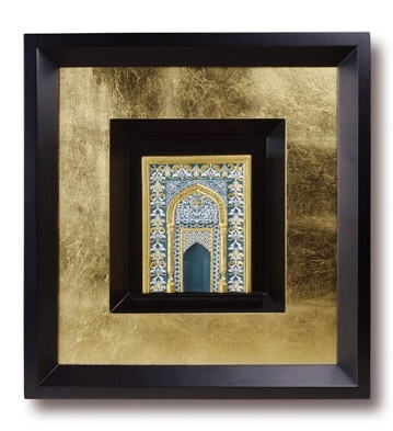 Mihrab - Green (wall-hanging) Lladro Figurine