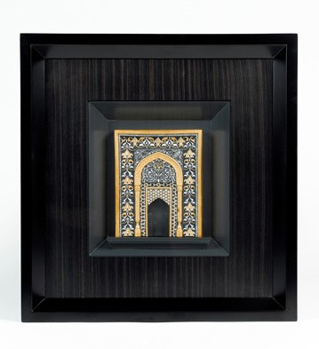 Mihrab (wall-hanging) Lladro Figurine