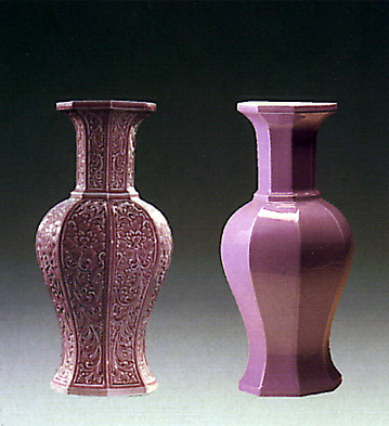 Octogonal Jar Pink Lladro Figurine