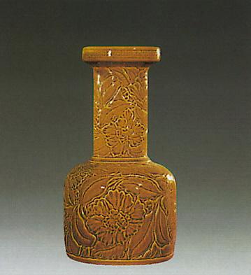 Sunflower Jar Red Lladro Figurine