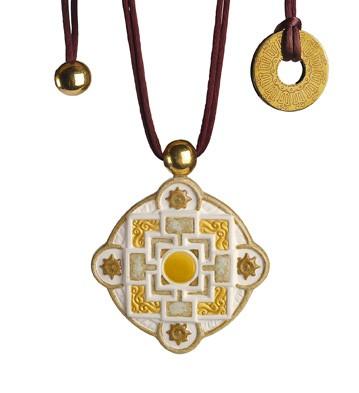 Tibetan Mandala Lladro Figurine